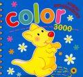 Color 3000 Super omalovánky Klokánek - omalovánka - Eduardo Trujillo