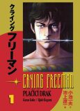 Crying Freeman Plačící drak - Koike Kazue, Ikegami Rjóči
