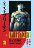 Crying Freeman 2 - Plačící drak - Koike Kazue, Ikegami Rjóči