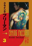 Crying Freeman 3 - Plačící drak - Koike Kazue, Ikegami Rjóči