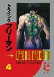 Crying Freeman 4 - Plačící drak - Koike Kazuo, Ikegami Rjóiči