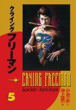 Crying Freeman 5 - Plačící drak - Koike Kazue, Ikegami Rjóči