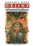 Dějiny výtvarné kultury 1 - Bohumír Mráz