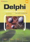 Delphi začínáme programovat - Slavoj Písek