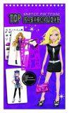 Fashion Girl kreativní skicák - Módní návrhářka (fialová) - Playco