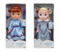 Frozen: Olaf´s Frozen Adventure Elsa and Anna Doll (2/4) - JAKKS PACIFIC