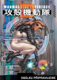 Ghost in the Shell 2 - Man Machine - Masamune Shirow