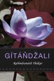 Gítáňdžali - Rabíndranáth Thákur
