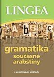 Gramatika současné arabštiny - kolektiv autorů,