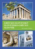 Grécko-slovenský slovensko-grécky slovník - Ján Zozuľak