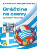 Gréčtina na cesty - Iveta Božoňová