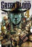 Green blood - Zelená krev 4 - Kakizaki Masasumi