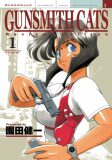 Gunsmith Cats 1 - Keniči Sonoda