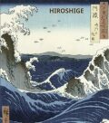 Hiroshige (posterbook) - Hajo Düchting