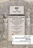 Jehuda Leva ben Besalel - Maharal - Pavel Sládek