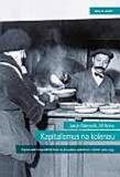 Kapitalismus na kolenou - Jakub Rákosník