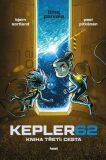 Kepler62: Cesta - Timo Parvela, Björn Sortland