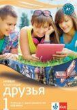 Klassnyje druzja Novyje 1 Učebnice - Klett