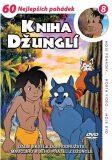 Kniha džunglí 08 - DVD pošeta - Fumio Kurokawa
