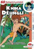 Kniha džunglí 12 - DVD pošeta - Fumio Kurokawa