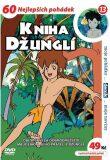 Kniha džunglí 13 - DVD pošeta - Fumio Kurokawa