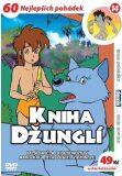 Kniha džunglí 14 - DVD pošeta - Fumio Kurokawa