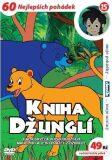 Kniha džunglí 15 - DVD pošeta - Fumio Kurokawa