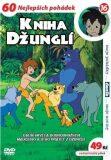 Kniha džunglí 16 - DVD pošeta - Fumio Kurokawa