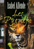 Les Pygmejů - Isabel Allende