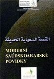 Moderní saúdskoarabské povídky - Economia