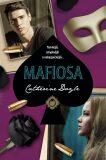 Mafiosa - Catherine Doyle