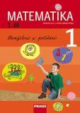 Matematika 1/1 pro ZŠ - učebnice - Milan Hejný, ...