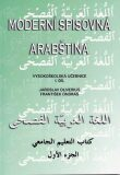 Moderní spisovná arabština - Jaroslav Oliverius