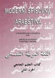 Moderní spisovná arabština II. - Jaroslav Oliverius, ...