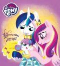 My Little Pony - Dobrou noc, poníci - kolektiv