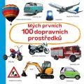 Mých prvních 100 dopravních prostředků - Svojtka
