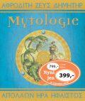 Mytologie - Dugald A. Steer
