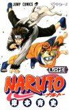 Naruto 23 - Potíže .... !! - Masaši Kišimoto