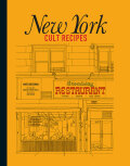 New York Cult Recipes - Grossman
