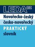 Novořecko-český a česko-novořecký praktický slovník - L. Kopecká, L. Papadopulos, ...