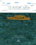 O potopě světa - Ivana Pecháčková, ...
