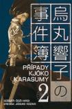 Případy Kjóko Karasumy 2 - Hiroi Ódži, Júsuke Kozaki
