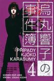 Případy Kjóko Karasumy 4 - Hiroi Ódži, Júsuke Kozaki