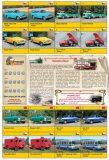 Pexeso Historické automobily z období socialistické výroby I. - JUMPee