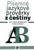 Písemné jazykové prověrky z češtiny - Vejvoda František