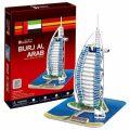 Puzzle 3D Burj Al Arab - 44 dílků - neuveden