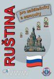 Ruština - pro začátečníky a samouky - Štěpánka Pařízková