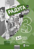 Raduga plus 3 Pracovní sešit 3v1 - FRAUS