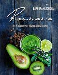Rawmania - Barbora Karchová