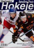 Ročenka ledního hokeje 2007 - Jaroušek Jaromír